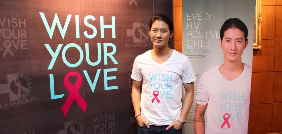 HIV Test Philippines