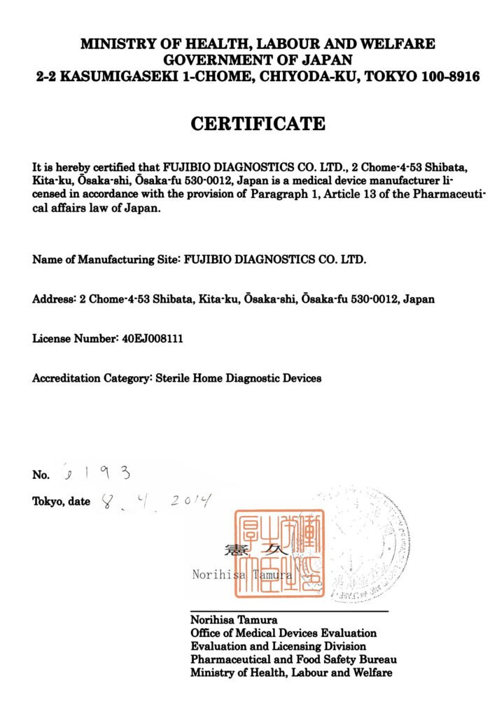 Fujibio FDA Japan Approval Certificate